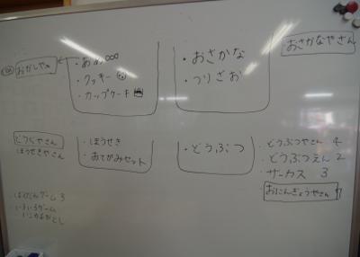 IMGP8068
